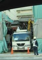 取り壊される京町家