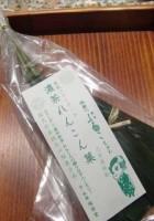 fukuei